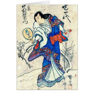 Actor Nakamura Utaemon 1825 Card
