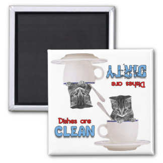 Adorable Kitten In A Cup Dishwasher Magnet