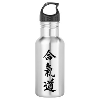 Aikido 532 Ml Water Bottle