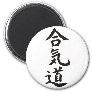 Aikido 6 Cm Round Magnet