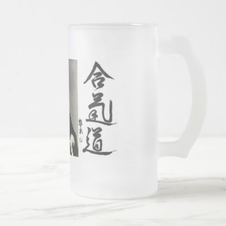 Aikido Frosted Glass Beer Mug