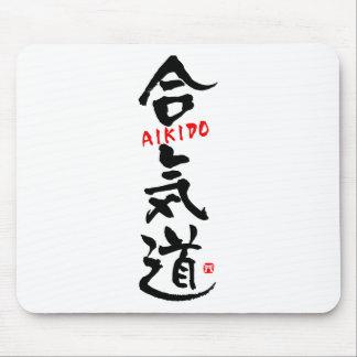 Aikido-KANJI Mouse Pad