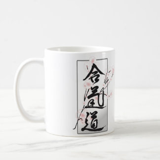 Aikido Kanji Mug