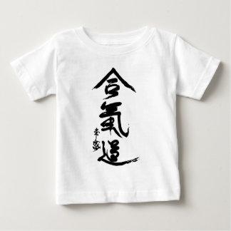Aikido Kanji O'Sensei Calligraphy Baby T-Shirt