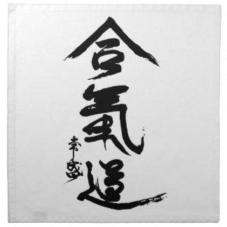 Aikido Kanji O'Sensei Calligraphy Napkin