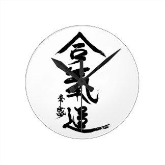 Aikido Kanji O'Sensei Calligraphy Round Clock