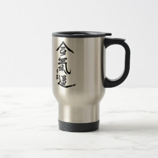 Aikido Kanji O'Sensei Calligraphy Travel Mug