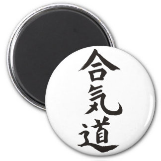 Aikido Magnet