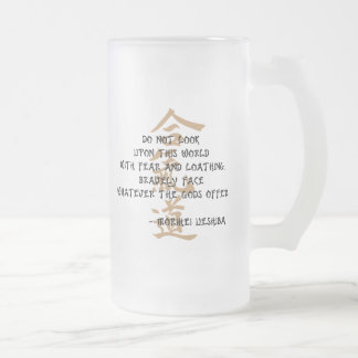 Aikido Quote Frosted Glass Beer Mug