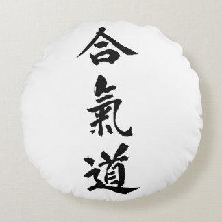 Aikido Round Cushion