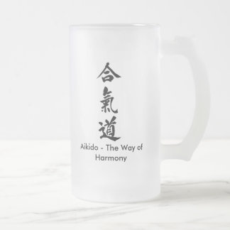 Aikido - The Way of Harmony Frosted Glass Beer Mug