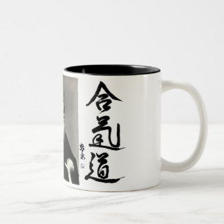 Aikido Two-Tone Coffee Mug