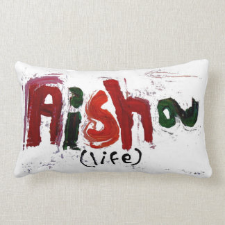 aisha pillows decor