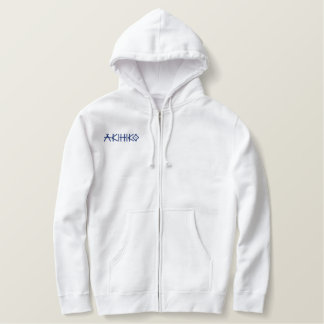 Akira Name With Japanese Meaning White Embroidered Hoodie