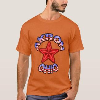 Akron Ohio Star Shirts. T-Shirt