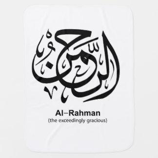 Al-Rahman Baby Blanket
