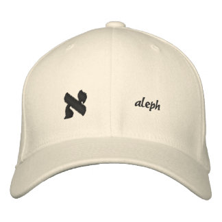 Aleph - Customizable Hebrew Alphabet Embroidered Hat