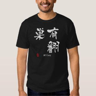 Alfons Name Personalized Kanji Calligraphy T Shirt