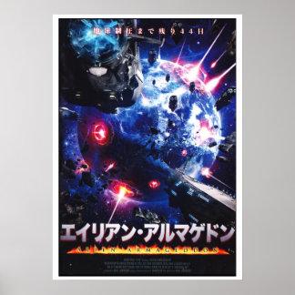 Alien Armageddon Japanese art poster
