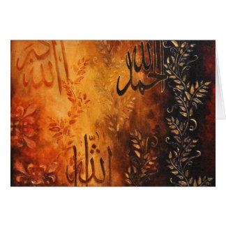 Allah Islamic Art Gifts - Eid and Ramadan! Card