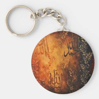 Allah Islamic Art Gifts - Eid and Ramadan! Key Ring
