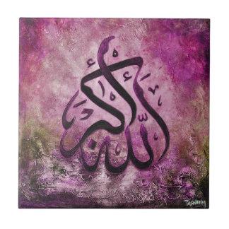 Allah-u-Akbar Ceramic tile - Unique Islamic GIFT!