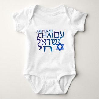 Am Israel Chai Baby Bodysuit