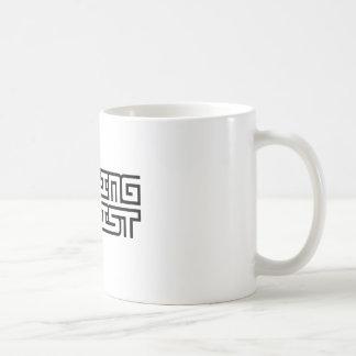 Amazing Atheist Basic White Mug