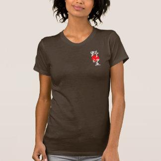 Ambition - Yabou Tee Shirts