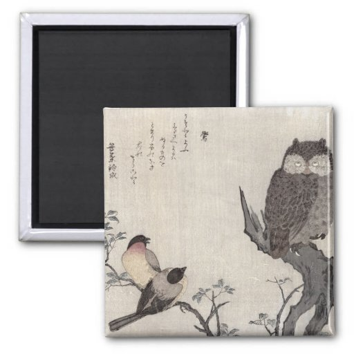 An Owl and two Eastern Bullfinches Refrigerator Magnet