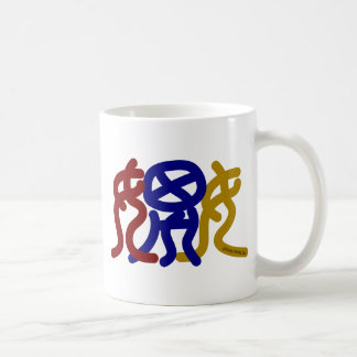 Ancient Chinese Characters for Flirting Coffee Mug