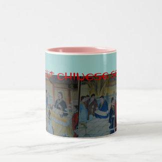 ancient Chinese secret mug
