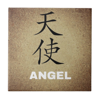 Angel Chinese Character Tile