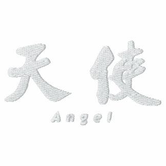 Angel (H) Chinese Calligraphy White Design 1