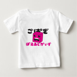 angry toothed creature with japanese print baby T-Shirt