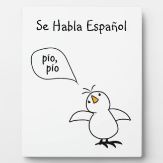 Animals Speak Spanish Too! Merchandise Photo Plaque