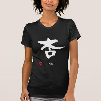 Ann Name Personalized Kanji Calligraphy T-shirts