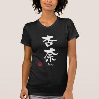 Anna Name Personalized Kanji Calligraphy T-shirt