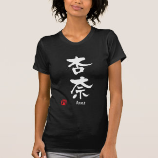 Anna Name Personalized Kanji Calligraphy T-shirt