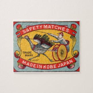 Antique Matchbox Label Ostrich Harness Racing Kobe Jigsaw Puzzle