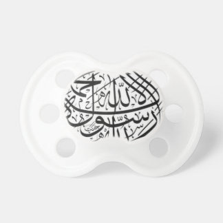 Arabic Calligraphy Baby Pacifiers