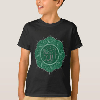 Arabic Muslim Calligraphy Saying Allah Tee Shirt