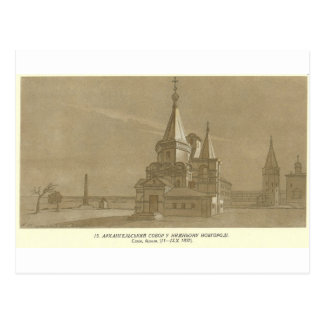 Archangel Cathedral in Nizhny Novgorod Postcard