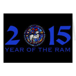 Aries Ram Year 1 Chinese New Year 2015 Card