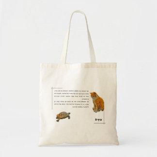 Article 9(Hebrew edition) Tote Bag