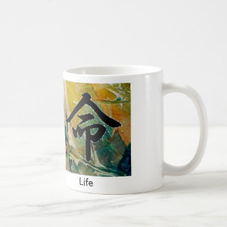 Artistic mug with Life (Japanese Character)