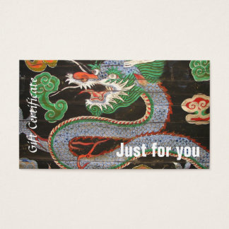 Asian Dragon Business Gift Certificate
