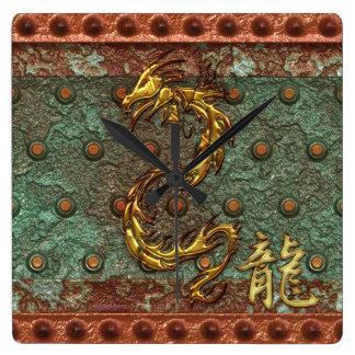 Asian Golden Dragon Rusty Metal Fantasy Art Clock