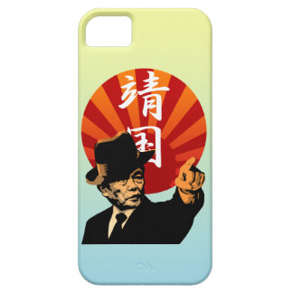 Aso Japan 2 iPhone 5 Cases