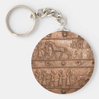 Assyrian Gate Key Ring